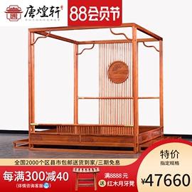 缅甸花梨木架子床红木家具中式明清古典实木仿古新中式踏步拔步床图片