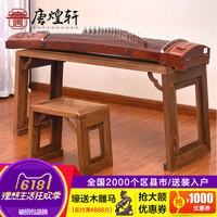 Тан Хуансюань красный Деревянная мебель, куриные крылышки, ксилофон, стол, деревянный, guzheng, китайский стиль, Цинь, Цинькин, Гуцин, стол, пианино