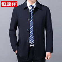 Hengyuanxiang autumn and winter men's jacket business casual coat men's middle-aged father's cotton padded clothes spring and autumn top