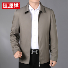 Hengyuanxiang middle aged men's jacket spring and autumn thin large cotton coat autumn winter coat casual dad autumn coat