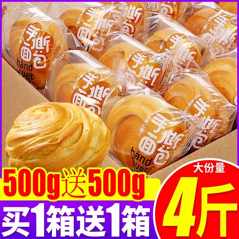 手撕面包整箱全麦早餐食品健康吃货网红零食小吃充饥夜宵休闲蛋糕