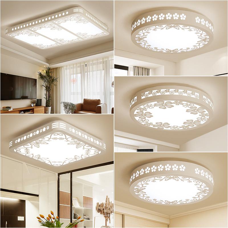 LED吸顶灯长方形卧室灯全屋灯具套装组合木艺套餐客厅灯简约现代