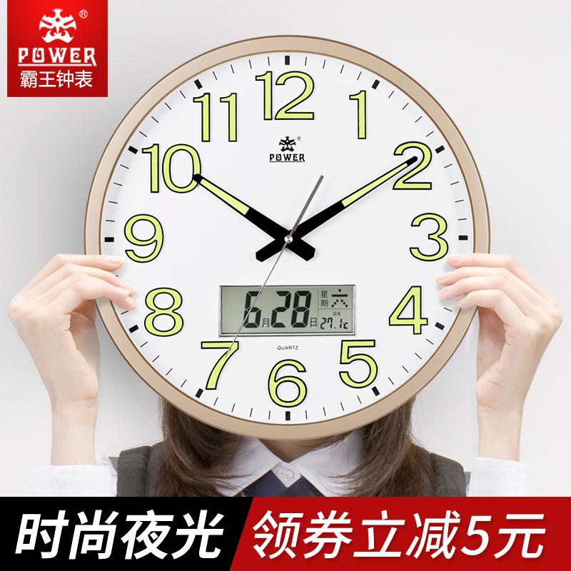 霸王钟表挂钟客厅家用时尚现代时钟夜光万年历静音电子日历石英钟