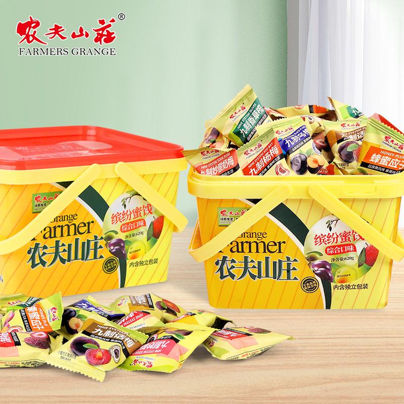 农夫山庄九制杨梅干620g礼盒装送礼蜜饯果脯干酸梅话梅子孕妇零食