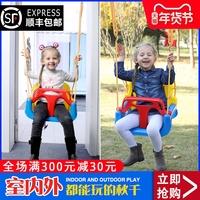 小孩玩具儿童秋千室内家用单杠婴幼儿荡秋千户外庭院吊椅宝宝座椅