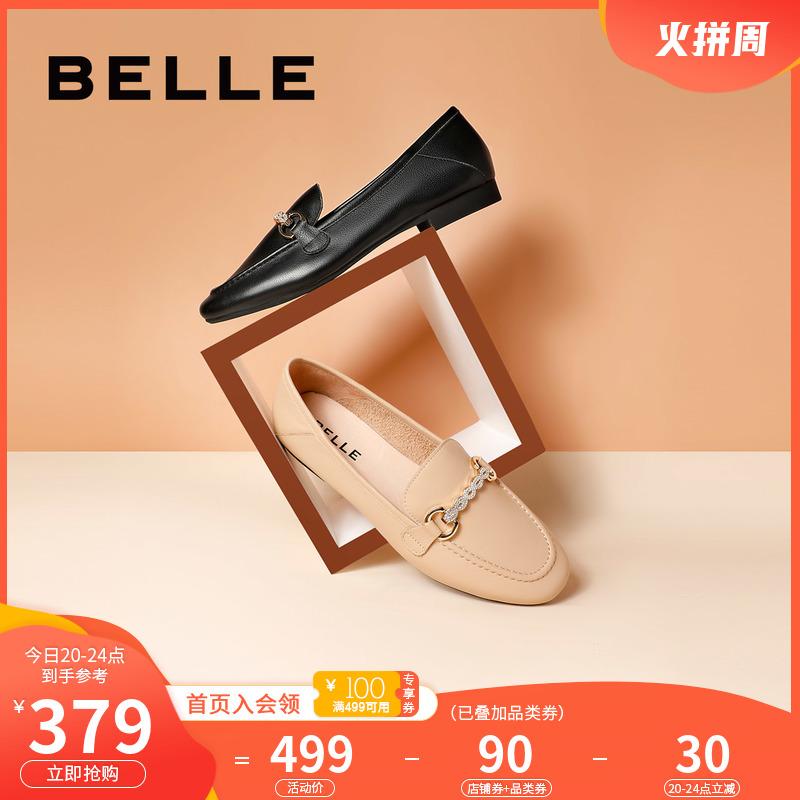 百丽英伦风乐福鞋女2020秋新商场同款复古平底休闲单鞋V4B2DCQ0