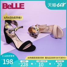 促Belle/百丽夏商场同款新羊绒皮一字带粗跟女凉鞋BPFE8BL8