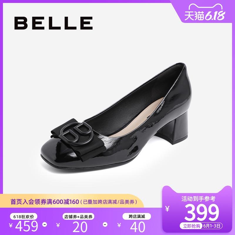 百丽粗跟单鞋女2020春新商场同款皱漆牛皮革休闲奶奶鞋3TM01AQ0