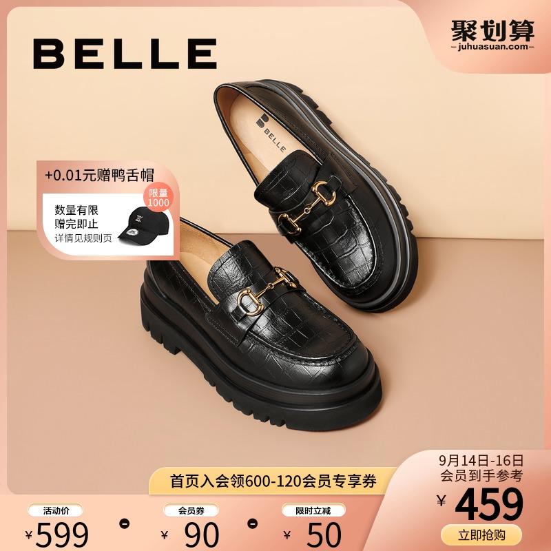 预聚3V523CM0单鞋JK秋商场新款松糕厚底2020百丽复古英伦乐福鞋女