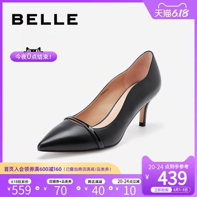 百丽细高跟鞋女2020春季新品商场同款玛丽珍仙女单鞋BRXN5AQ0