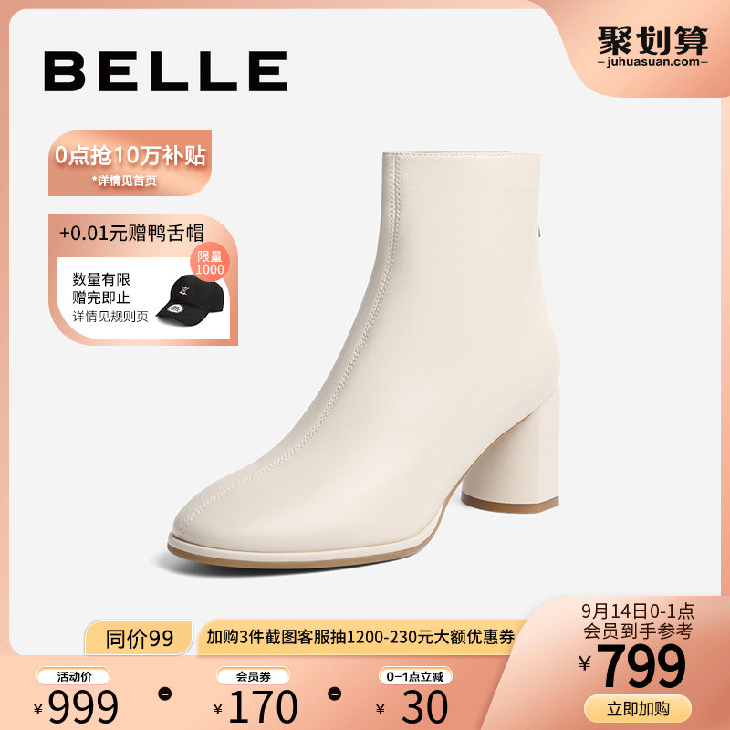 聚V6J1DDD0冬新商场同款英伦风复古女靴2020百丽粗高跟皮短靴女