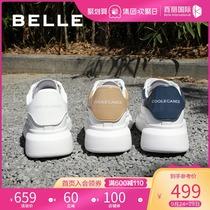 百丽厚底小白鞋女2021秋新商场同款时尚流行休闲撞色板鞋W7V1DCM1