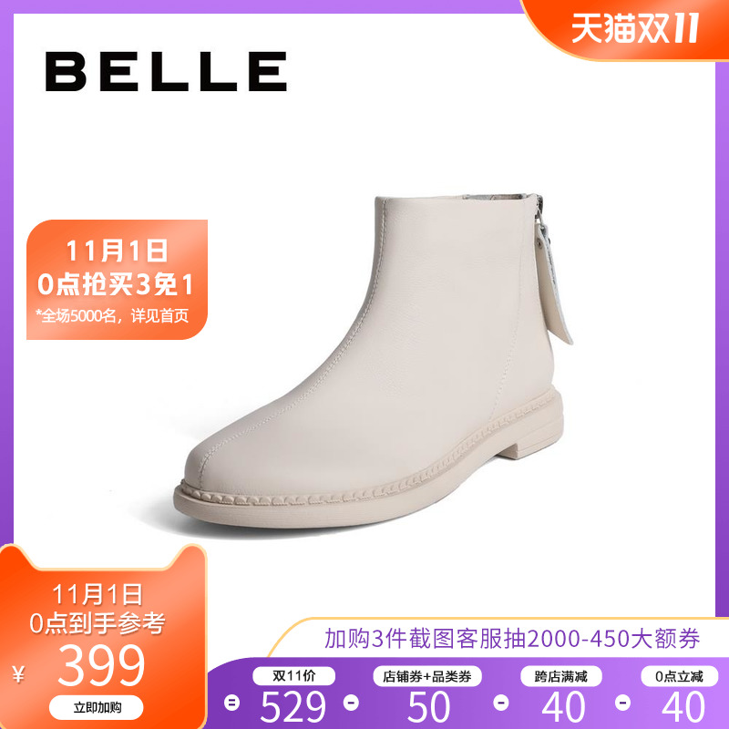 Belle flat ankle boots women 2020 winter new British style retro women's zipper casual leather boots 80913DD0