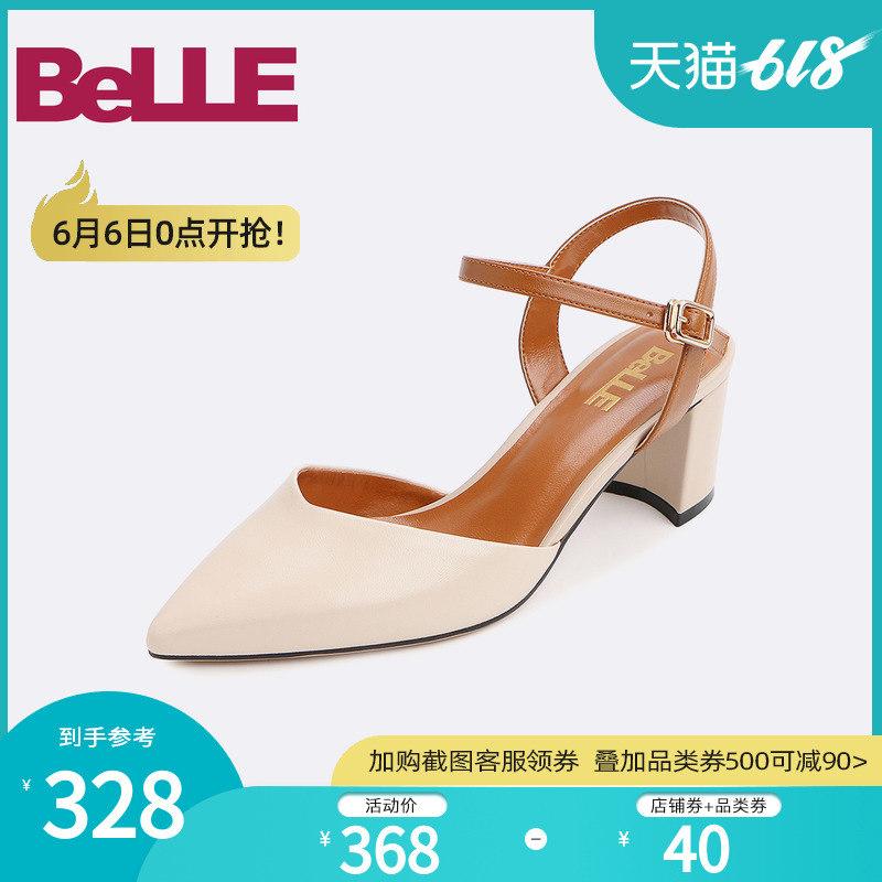 百丽夏商场同款羊皮女一字扣粗高跟皮凉鞋S7X1DBH8