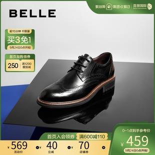 商场同款 系带黑色皮鞋 婚鞋 B7204DM9 男鞋 商务正装 百丽布洛克休闲鞋