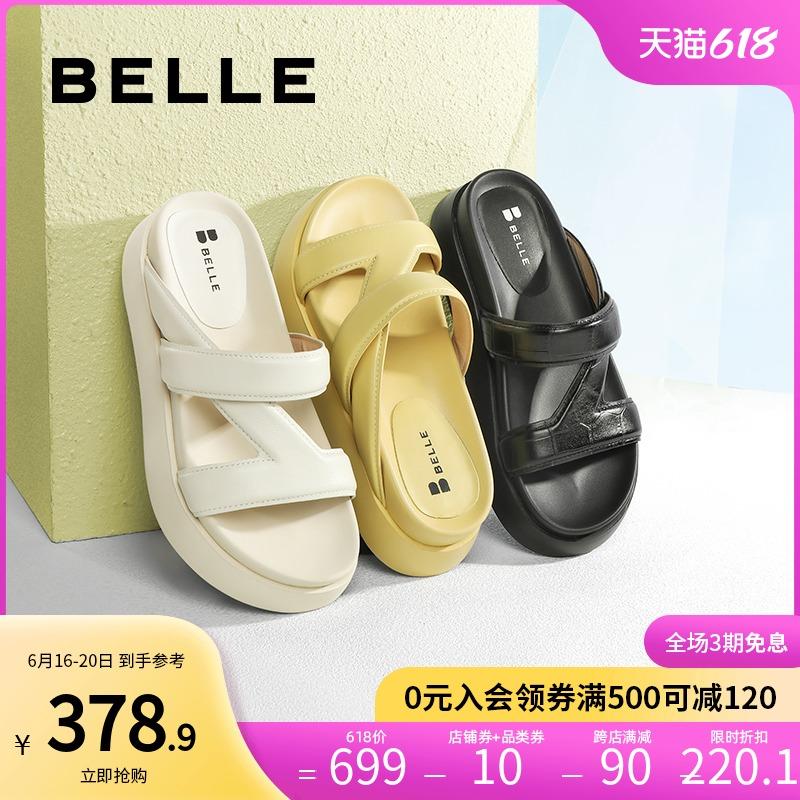 【薇娅推荐】百丽几何拖2021商场同款厚底外穿女拖鞋女鞋W6G1DBT1