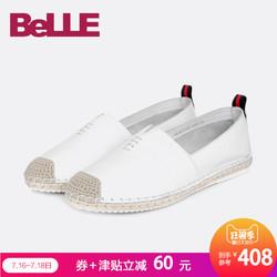 聚百丽单鞋2018春新款专柜同款牛皮渔夫鞋女休闲鞋S2P1DAM8