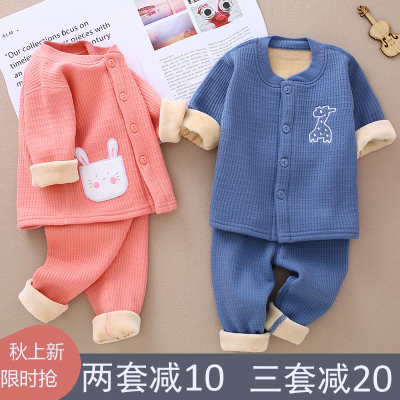 婴儿保暖衣服 纯棉宝宝加绒套装0-1岁儿童保暖内衣加厚秋冬款