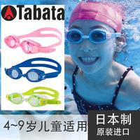 儿童泳镜TABATA小童近视泳镜日本制造VIEW4岁5岁6岁7岁8岁儿童