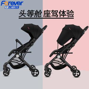 永久轻便折叠可坐可躺宝宝婴儿车