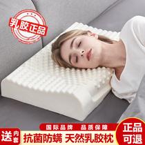南極人泰國天然乳膠枕頭護頸椎單人兒童枕芯雙人家用橡膠枕一對裝