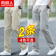 Antarctic men's casual trousers, summer trousers, men's trousers, summer thin, loose and large size ice silk trousers, straight trousers