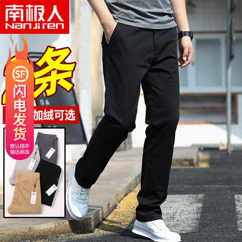South polar men's casual pants and plush pants men's pants thickened in autumn and winter