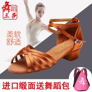 正品三莎专业儿童拉丁舞鞋女童软底成年女士中跟女孩初学者舞蹈鞋图片