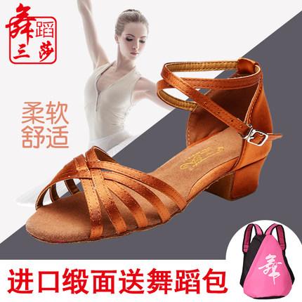 正品三莎专业儿童拉丁舞鞋女童软底成年女士中跟女孩初学者舞蹈鞋