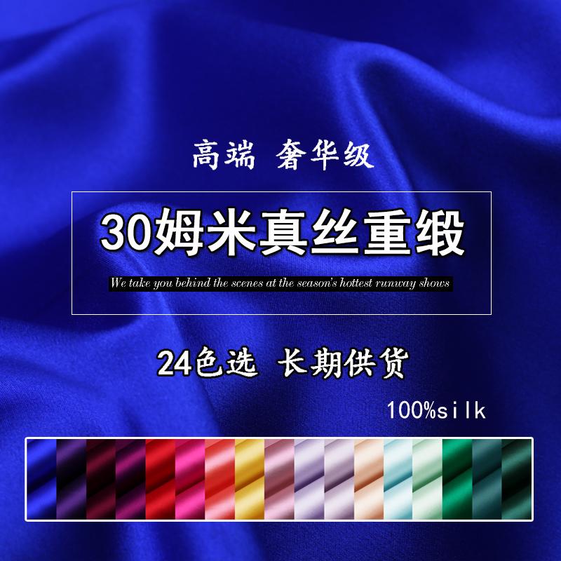 Ткань Артикул 520656439830