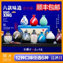 斤3.4河南南阳邓州刘集手工土特产酸甜可口纯粮土制红小米黄酒