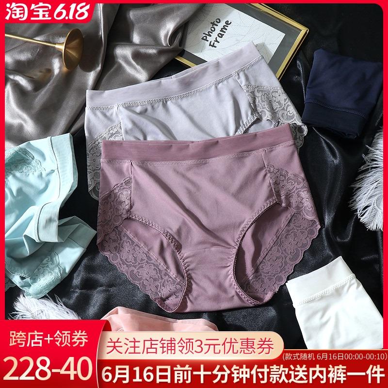 大码内裤女200斤胖mm高腰收腹提臀牛奶丝蕾丝性感无痕冰丝滑