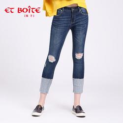 Et Boite法文箱子水洗磨破时尚个性修身大反折九分牛仔裤E3A109
