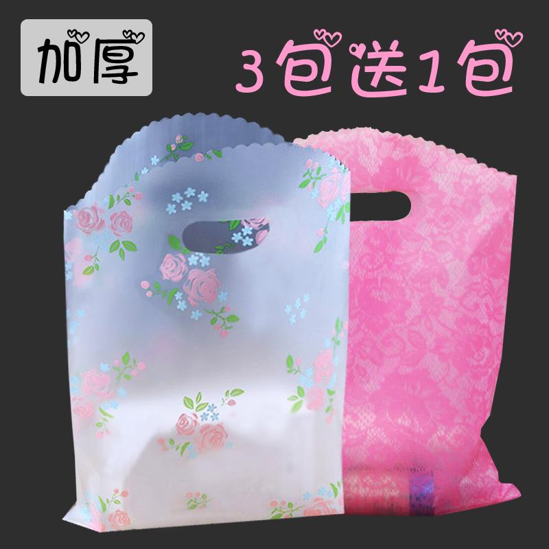 加厚服装塑料袋礼品手提购物袋服装店衣服袋子化妆品包装胶袋定做