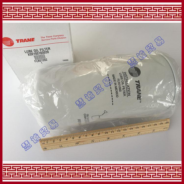 特灵空调配件CVHE/G过滤器FLR01592/DHY00337/01081/适用于CH530