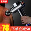 梵歌纳筋膜枪肌肉放松器多功能电动按摩器静音震动家用健身颈膜枪