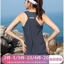 运动背心女外穿宽松中长款休闲显瘦速干健身房跑步瑜伽服无袖上衣