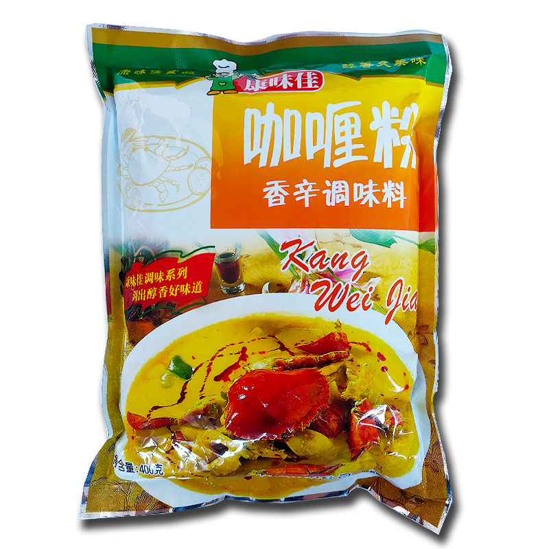 康味佳咖喱粉香辛调味料400g黄咖喱 咖喱炒饭咖喱牛肉鸡肉饭调料