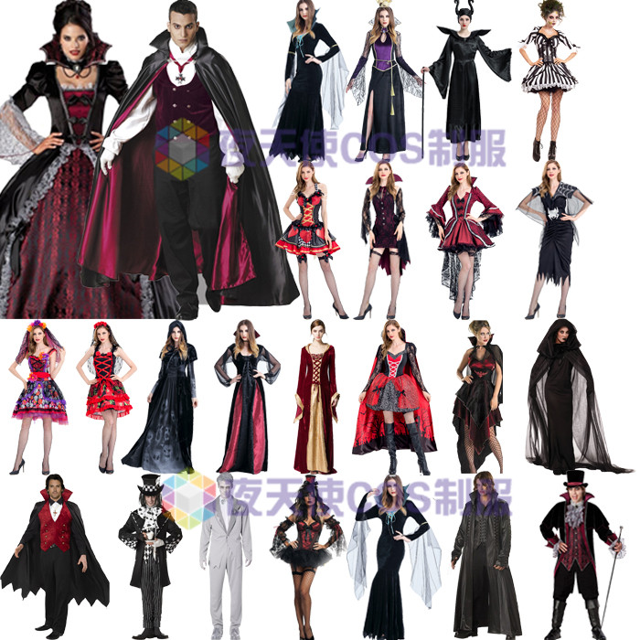 Many kinds of Halloween costumes for lovers, vampire count roleplaying clothes, cloaks, death witches dresses, performance costumes