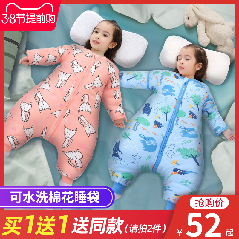Baby sleeping bag baby spring and autumn thin and thickened pure cotton baby split leg children's kick proof artifact four seasons universal