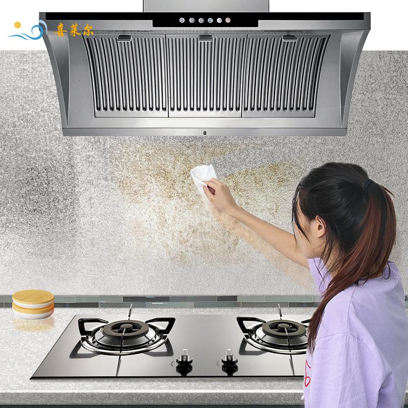 10月19日最新优惠自粘加厚厨房防水贴纸鞋柜用墙纸
