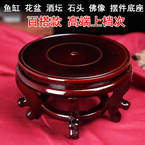 鱼缸底座托架木雕佛像家用圆形垫高石头陶瓷花瓶花盆木质摆件底座