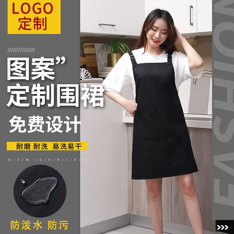 Cotton Apron custom logo waterproof Korean fashion lovely lettering womens Restaurant mens work clothes household coverlet