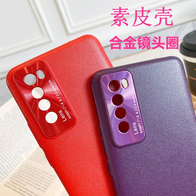 IPhone 11pro Max apple 11pro metal lens plain leather case full cover hard case