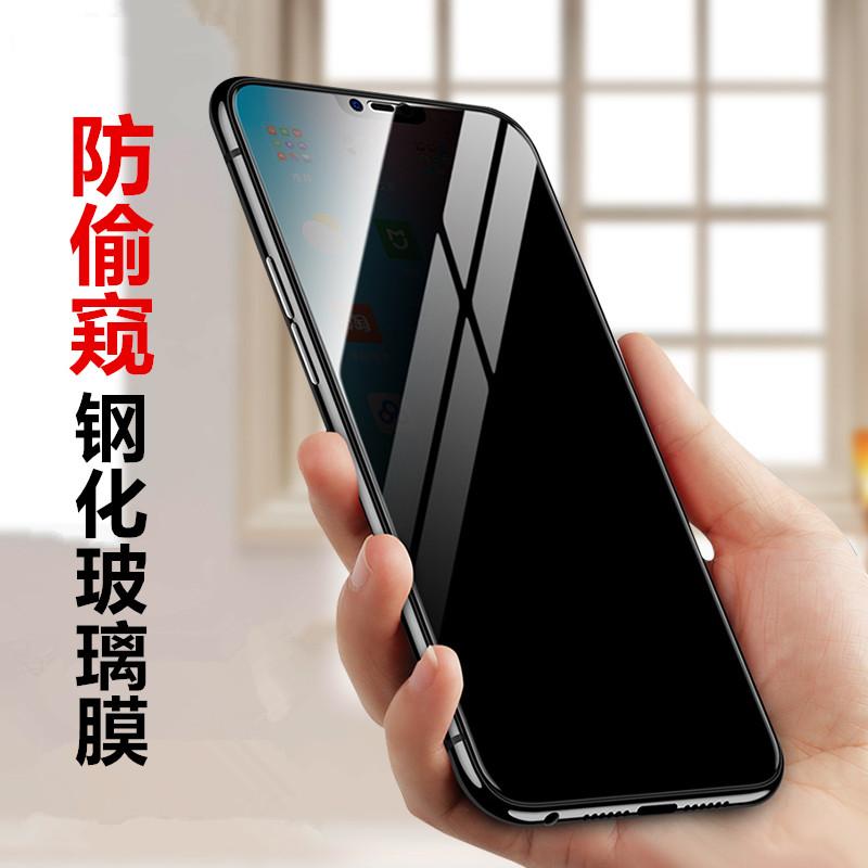 iphone XS MAX XRアップル8 plus 7 6 s防?膜フルスクリーンスチールフィルム携帯保護フィルム