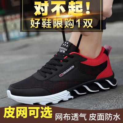 鞋子男夏季2021年新款潮网面薄款男士网鞋透气休闲运动鞋增高男鞋