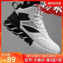 高帮鞋男板鞋防水运动鞋aj2020新款秋冬季男鞋潮流休闲篮球鞋子男