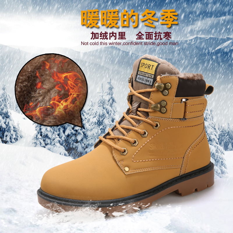Winter Martin boots mens snow boots high top short boots military boots desert British leather tide work clothes sports cotton shoes men