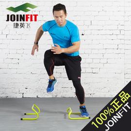 JOINFIT 敏捷栏架 小栏架 小跨栏组合 敏捷跳跃训练
