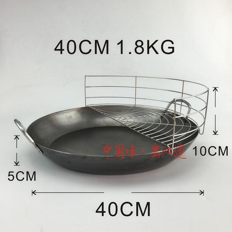 炸油条锅单缸炸炉平底炸串串锅土豆锅边漏半圆篮炸海蛎饼炸油饼锅